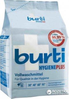 Стиральный порошок гигиенический Burti Hygiene Plus 1.1 кг (4000196121004_4000196121028)