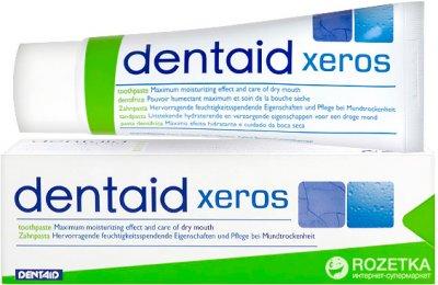 Зубная паста Dentaid Xeros 75 мл (8427426007147)