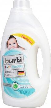 Кондиционер для детского белья Burti Baby 1.45 л (4000196934161)