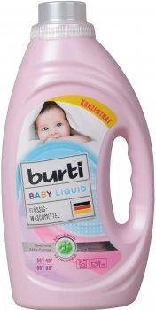 Средство для стирки детского белья Burti Baby Liquid 1.45 л (4000196934147)