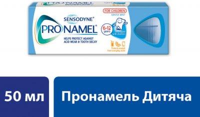 Зубная паста Sensodyne Пронамель Детская 50 мл (5000347029905)