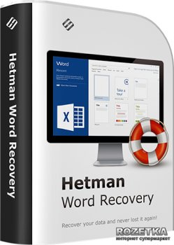 Hetman Word Recovery для восстановления доступа к документам Microsoft Word, OpenOffice и Adobe PDF Офисная версия для 1 ПК на 1 год (UA-HWR2.1-OE)
