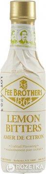 Биттер Fee Brothers Lemon 0.15 л 45.90% (791863140544)