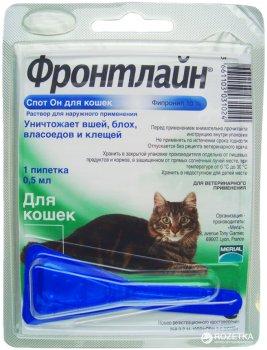 Спот-Он Merial Фронтлайн від бліх і кліщів для кішок (3661103031024/2000981005542)