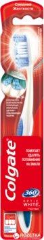 Зубная щетка Colgate 360° Optic White отбеливающая средней жесткости (4606144007552/6001067017332)