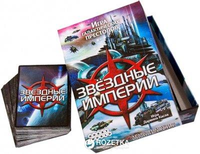 Настольная игра Hobby World Звездные империи 2-е русское издание (4620011814944)