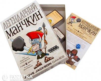 Настільна гра Hobby World Легендарний Манчкін (4620011812001)