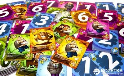 Настольная игра Hobby World Свинтус Правила этикета: новая версия (4620011810595)