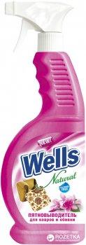 Пятновыводитель для ручной чистки ковров Wells Natural 650 мл (4823069701321)