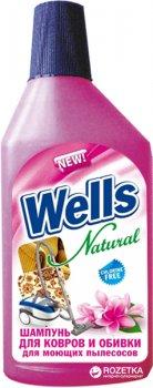 Шампунь для чистки ковров моющими пылесосами Wells Natural 500 мл (4823069701345)