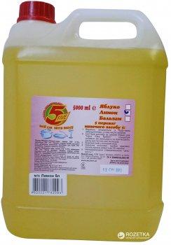 Средство для мытья посуды 5 Five Лимон 5 л (4820021762093)