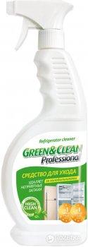 Средство для ухода за холодильниками Green&Clean Professional 650 мл (4823069700195)