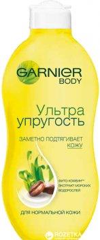 Увлажняющее молочко для тела Garnier Body Ультра Упругость 250 мл (3600540497543)