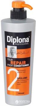 Кондиционер Diplona Professional для сухих и поврежденных волос 600 мл (4003583137961)