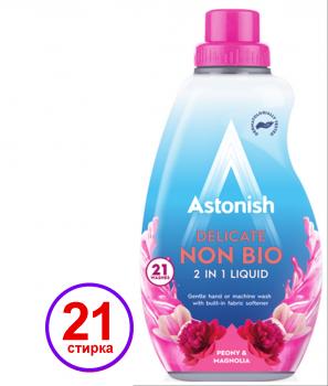 Гель-концентрат для прання делікатних виробів Astonish Півонія і Магнолія 840 мл (5060060210417)