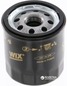 Фильтр масляный WIX Filters WL7131 - FN OP572