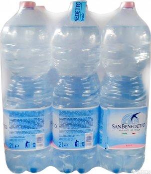 Упаковка минеральной негазированной воды San Benedetto 2 л х 6 бутылок (8001620002278)