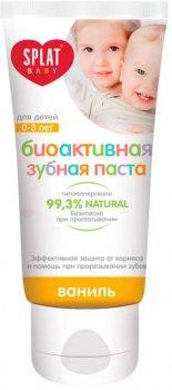 Детская зубная паста защита от бактерий и кариеса Splat Baby Ваниль 40 мл + Зубная щеточка (4603014006257)