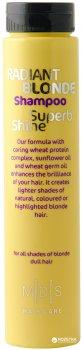 Шампунь Mades Cosmetics Сияющий Блонд: звездный блеск 250 мл (8714462088729)