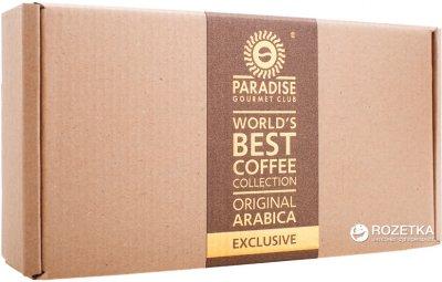 Подарочный набор Paradise Арабика Exclusive 4 x 125 г (4820174090210)