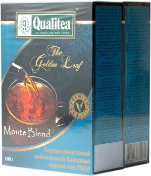 Упаковка среднелистового рассыпного черного чая Qualitea Цейлон Monte Blend 100 г х 2 шт (4820053770271)