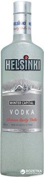 Водка Helsinki Winter Capital Серебро 0.7 л 40% (4820024225854)