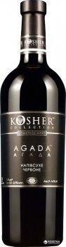Вино Kosher Агада червоне напівсухе 0.75 л 9-14% (4820024227810)