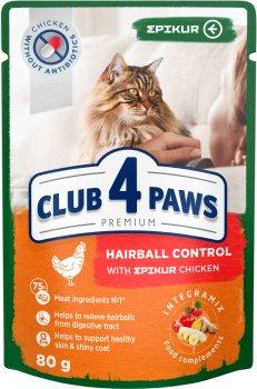 Упаковка повнораціонного консервованого корму Club 4 Paws для дорослих кішок з ефектом виведення шерсті з куркою в соусі 80 г х 12 шт. (4820215366007)