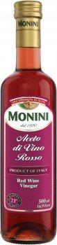 Уксус Monini винный красный 7.1% 500 мл (80054634)