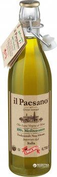 Оливкова олія Il Paesano Extra Vergine нефільтроване 750 мл (5060235650581)