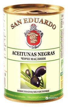 Маслины черные без косточки San Eduardo 300 мл (5060162904597)