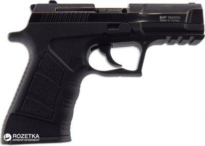 Стартовий пістолет Ekol ALP (24570)