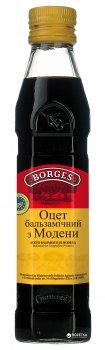 Уксус Borges бальзамический Модена 250 мл (8410179306148)