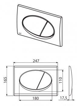 Панель смыва ALCA PLAST M70 белая