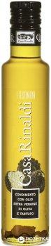 Оливковое масло Casa Rinaldi Extra Vergine с трюфелем 250 мл (8006165370615)
