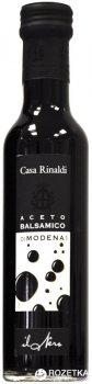Уксус Casa Rinaldi бальзамический из Модены 6% 250 мл (этикетка черная) (8006165388092)