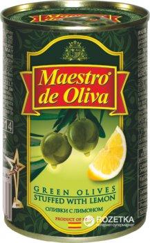 Оливки зеленые с лимоном Maestro de Oliva 300 г (8436024290066)
