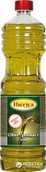 Оливковое масло Iberica Pomace 1 л (8436024291278)