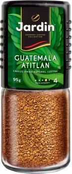 Кофе растворимый Jardin Guatemala Atitlan 95 г (4823096803654)