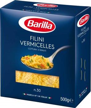 Макарони Barilla Filini №30 вермішель 500 г (8076808050303_8076809524452)
