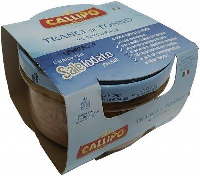 Стейк из тунца в собственном соку Callipo Иелоуфин 160 г (80718765)