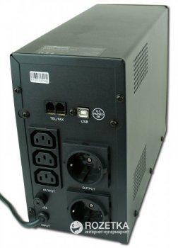 EnerGenie Pro 1500 VA LCD (EG-UPS-034)