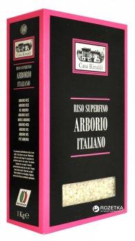 Рис Casa Rinaldi Arborio среднезерный 1 кг (8006165390798)