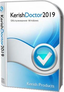 Kerish Doctor 2019 4.77 для 1-3 ПК на 2 года (электронный ключ) (KDOC4.6/2/1-3)