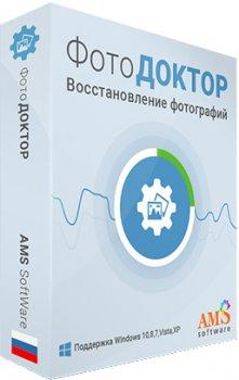 ФотоДОКТОР 2.0 для 1 ПК (електронна ліцензія) (AMS FDOC)