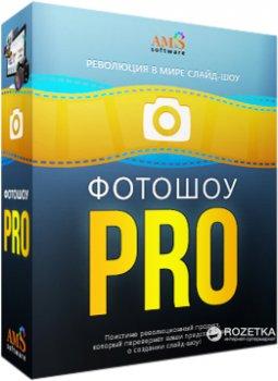 ФотоШОУ PRO 17.1 Стандарт для 1 ПК (електронна ліцензія) (AMS FSH std)