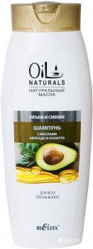 Шампунь Bielita Объем и сияние с маслами авокадо и кунжута 430 мл (4810151020293)