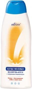 Шампунь-крем Bielita Козье молоко 500 мл (4810151005078)