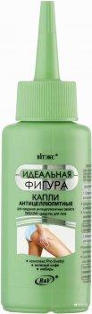 Краплі для тіла Витэкс для додання антицелюлітних властивостей будь-якого засобу для тіла 80 мл (4810153020536)