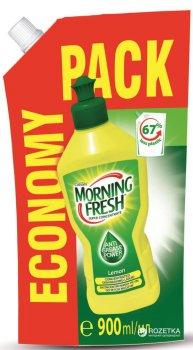 Жидкость для мытья посуды Morning Fresh Лимон 900 мл (5900998023423)